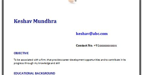 Format of resume for fresher it engineers